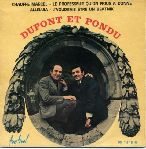 Dupont et Pondu