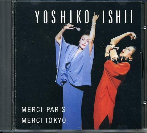 yoshiko ishii