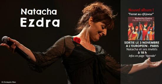 ezdra-2013.jpg